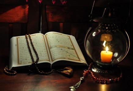 Quran Pak 1