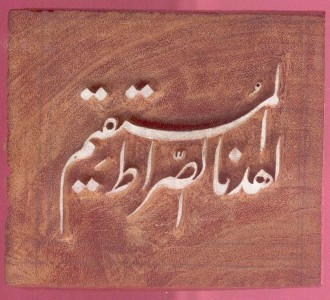 Mustaqeem