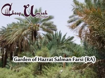 Garden-of-Hazrat-Salman-Farsi-(RA)