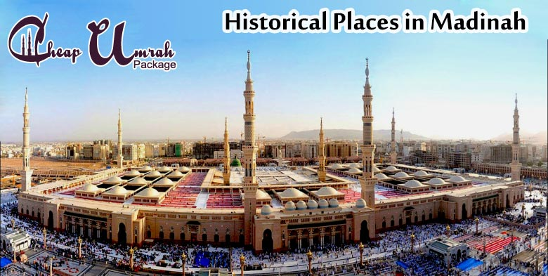 Historical-Places-in-Madinah