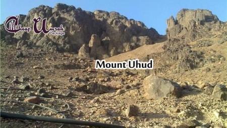 Mount-Uhud