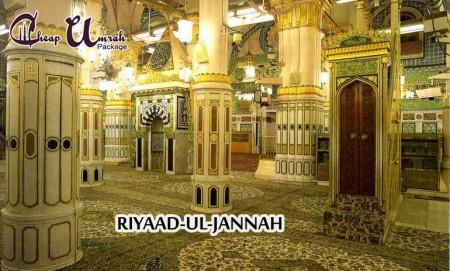 RIYAAD-UL-JANNAH