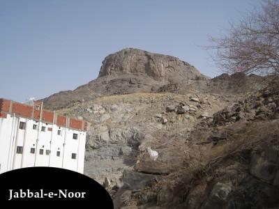 Jabbal-e-Noor